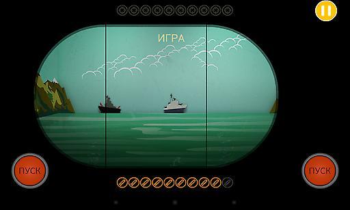 战舰1974 Морской Бой截图2