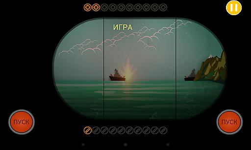 战舰1974 Морской Бой截图3