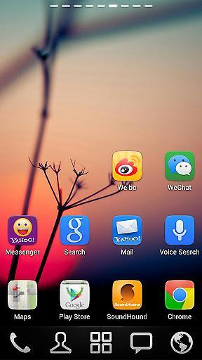 GO桌面UI3.0主题截图1