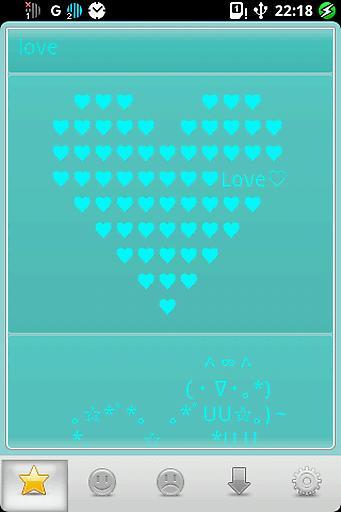 顏文字可愛表情符號
