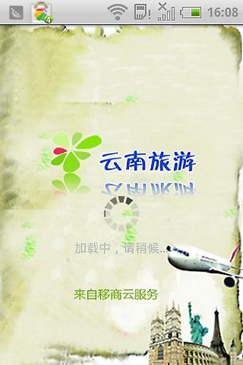 云南旅游地图_12月云南旅游攻略_云南旅游网