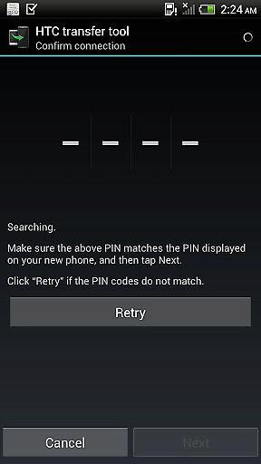 HTC传输工具