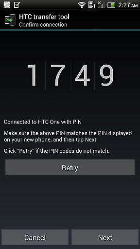 HTC传输工具截图1
