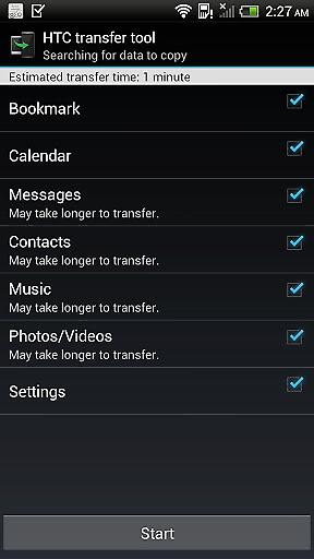 HTC传输工具截图2