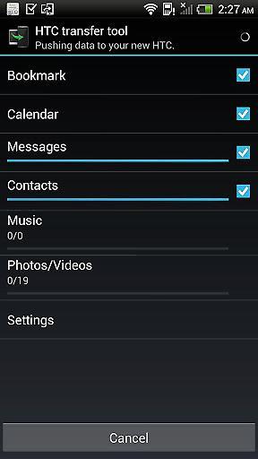 HTC传输工具截图3