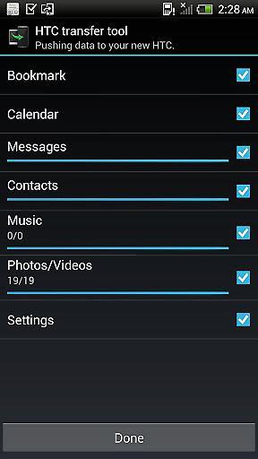 HTC传输工具截图4