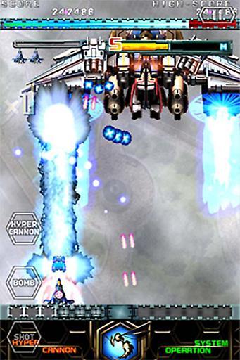 龙火战机-豪华版截图3
