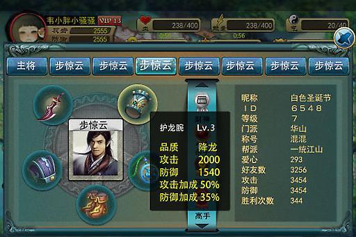 玩網游RPGApp|大侠免費|APP試玩