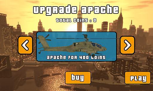 阿帕奇直升机空战截图4