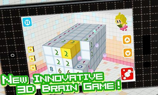 可爱解谜方块进阶版|玩益智App免費|玩APPs