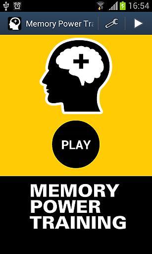 玩免費益智APP|下載记忆力训练游戏 app不用錢|硬是要APP