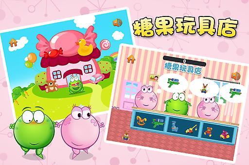 【免費益智App】绿豆蛙学知识-APP點子