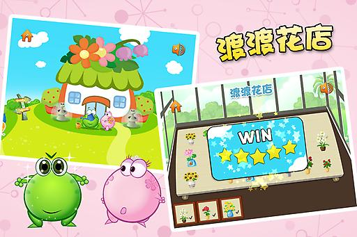 玩免費益智APP|下載绿豆蛙学知识 app不用錢|硬是要APP