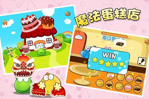 绿豆蛙学知识|玩益智App免費|玩APPs
