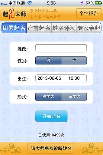 ArtEasy全台最多藝術名畫on the App Store - iTunes - Apple