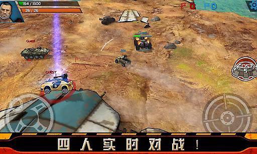 暴力战车(坚韧战车 中文版)截图0