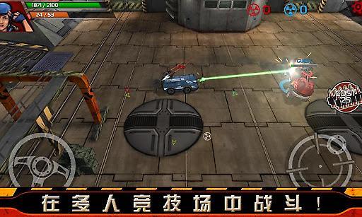 暴力战车(坚韧战车 中文版)截图2