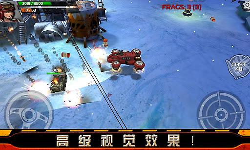 暴力战车(坚韧战车 中文版)截图3