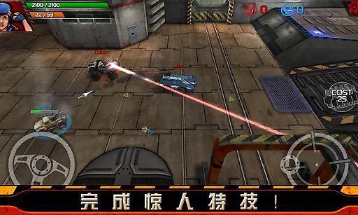 暴力战车(坚韧战车 中文版)截图4