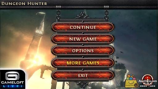 dungeon hunter 3 修改|最夯dungeon hunter 3 修改介紹地牢猎手3 ...