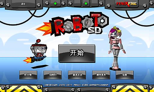 机器人奔袭|玩動作App免費|玩APPs