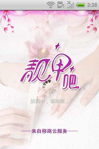 Beautymemo 美甲櫥窗- 全台灣最大美甲社群