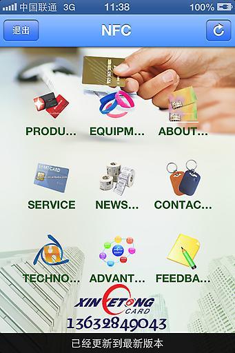 Sahih al-Bukhari Android App - Download APK - Android Apps and Games - AppsApk