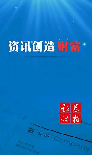 Apk 2011臺北世界設計大展Expo'11 App Download - Appapp ...