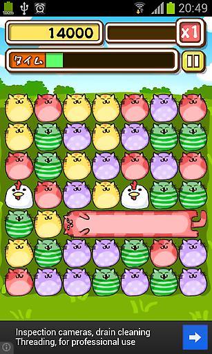 玩益智App|猫咪连连消 なぞってネコちゃん!免費|APP試玩