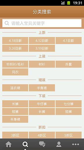 雅莹旗舰店 生活 App-愛順發玩APP
