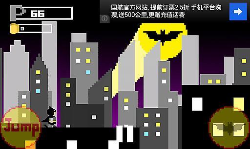 蝙蝠侠跑酷截图3