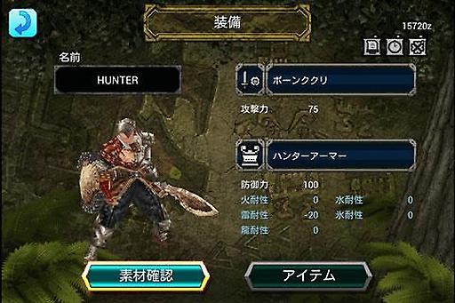 怪物猎人DH