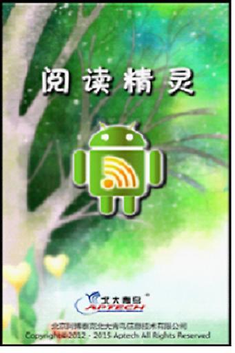 按鍵精靈app教學 - 首頁 - 電腦王阿達的3C胡言亂語