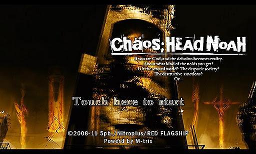 混沌:诺亚之首 CHAOS HEAD