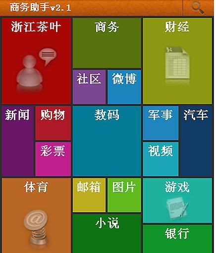 App 泡茶計時器專業版(TEA TIMER PRO) Apk Download - Android ...