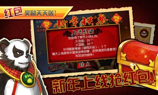 功夫熊猫HD