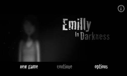 黑暗中的埃米莉