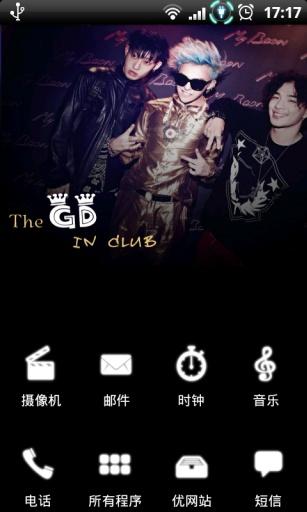 YOO主题-gd在夜店截图2