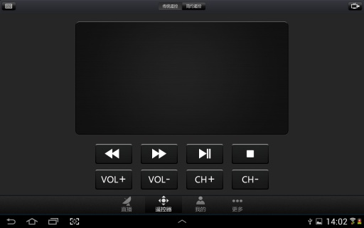 多屏互动 for Pad截图3