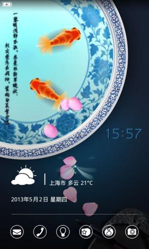 【免費工具App】锁屏精灵-淡雅青花-APP點子