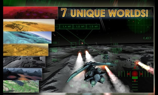 霹雳空战截图1