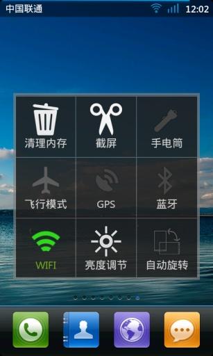 一键工具箱 工具 App-愛順發玩APP