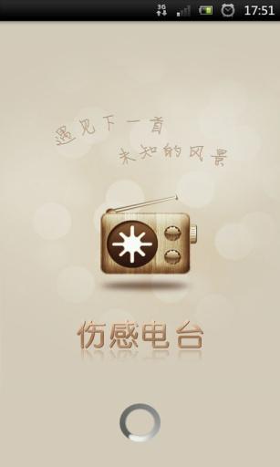 myTuner Radio台灣音樂,新聞廣播電台:在App Store 上的App