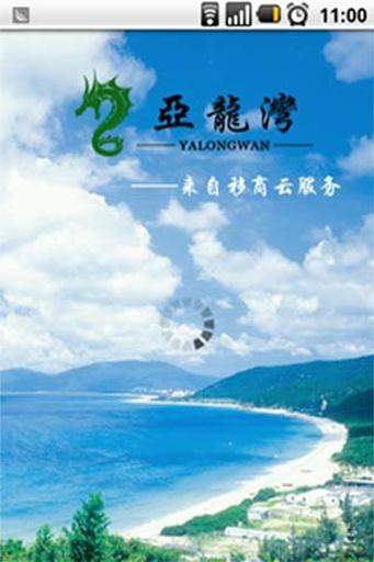 于晴小說 / 于晴作品集 - 豆豆小說閱讀網