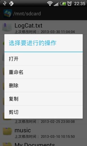 中文解压利器截图2