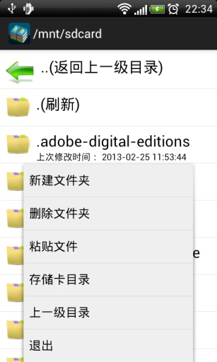 中文解压利器截图4