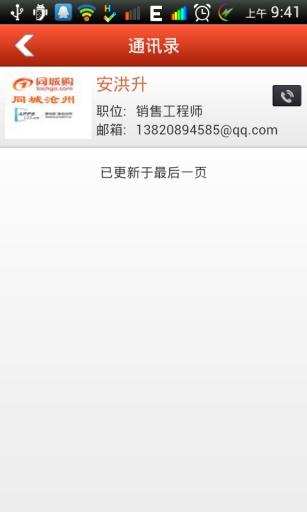 「轉貼」軟體開箱文:失敗的App123--經濟部工業局出品 ...