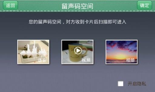 玩生活App|炫我明信片免費|APP試玩