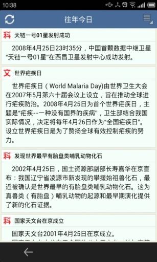 360安全社區 - 中國最大的互聯網安全社區,5億網民的共同選擇!