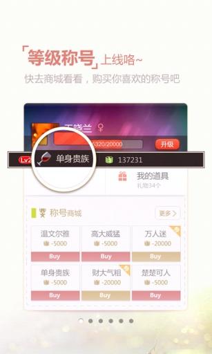 【免費社交App】黑龙江电信校园云-APP點子